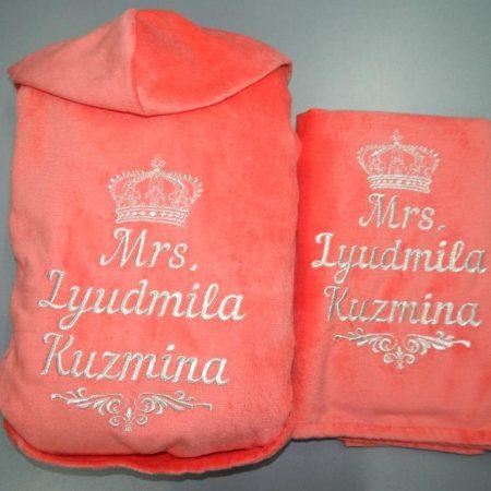 Комплект женский с именной вышивкой Людмила