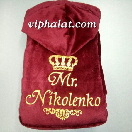 VIP подарок – мужской банный халат «MR. Nikolenko»