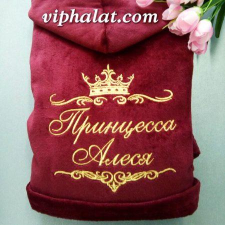 Супер подарок для Принцессы Алеси