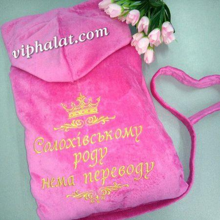Махровый супер VIP халатик для любимой