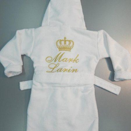 Детский домашний халатик для мальчика Королевич