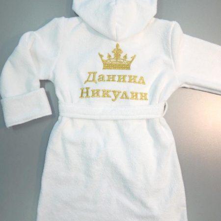 Детский домашний халат для мальчиков Царевич