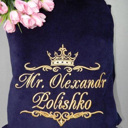 Именной вип халат для мужа Polishko