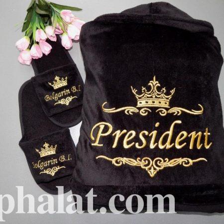 Эксклюзивный вип комплект для Президента