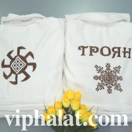 Парные эксклюзив VIP халаты Троян