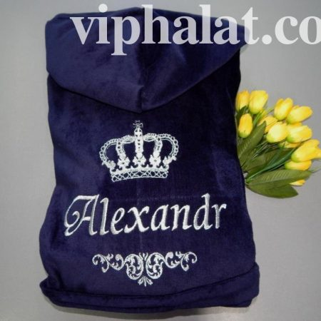 Эксклюзивный подарок любимому Александру