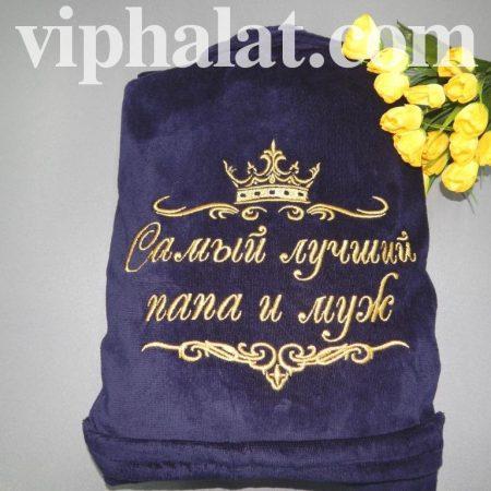 Банный премиум VIP халат Король семьи