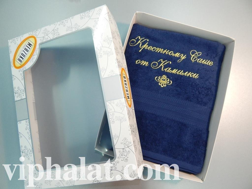 Подарок для крестника на день рождения 898