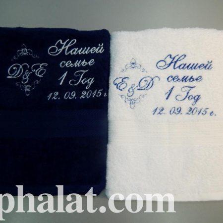 Комплект банных полотенец Ситцевая свадьба