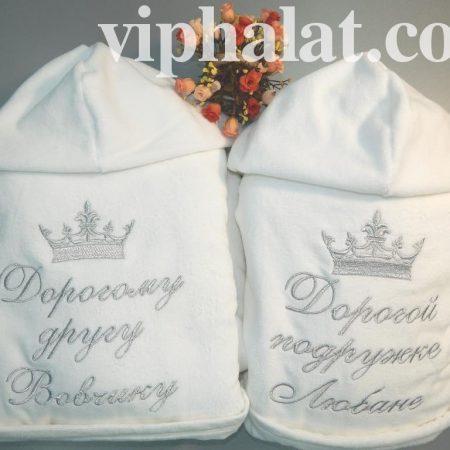 Домашние VIP халаты Люкс для пары