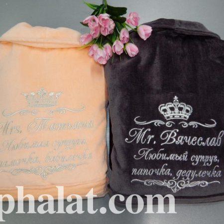 Парные VIP халаты К серебряной свадьбе