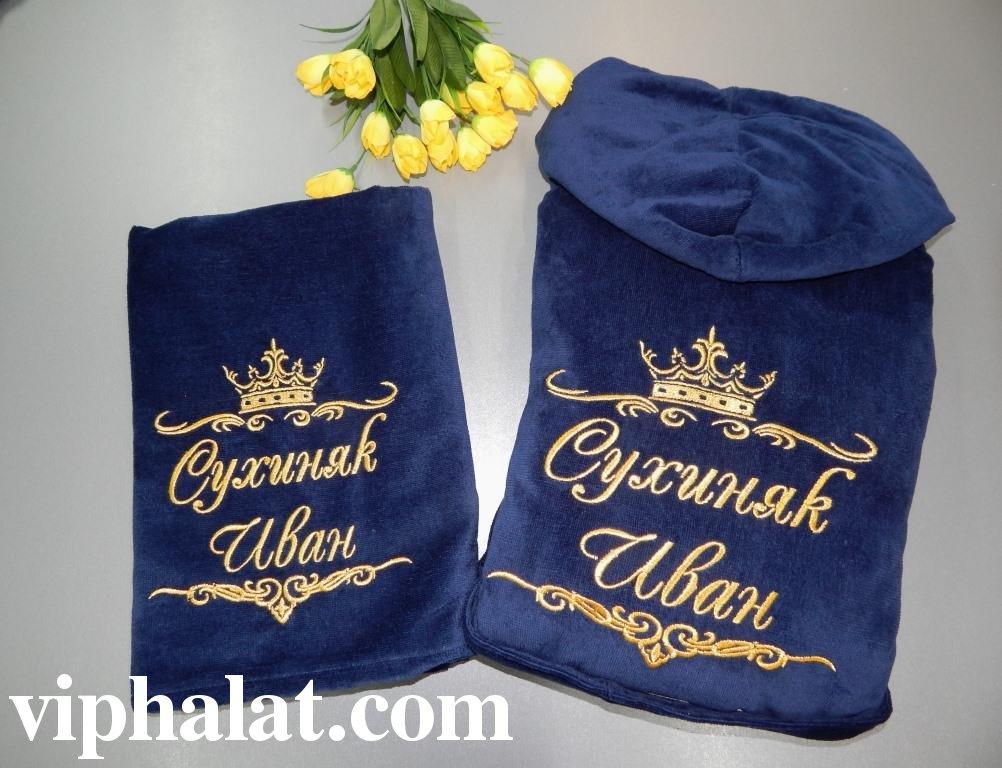 Мужской банный VIP комплект Королевское золото