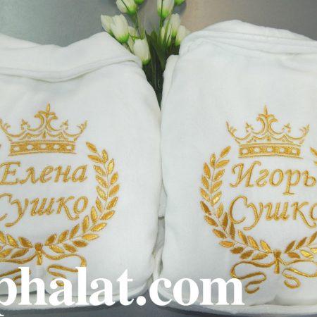 Набор парных махровых VIP халатов Семейный дуэт