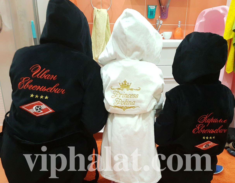 Детские домашние VIP-халаты для братьев и сестры