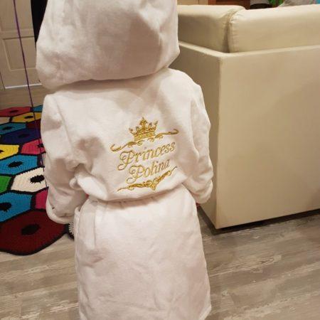 Детский именной VIP халат для принцессы Полины