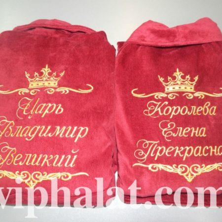 Парные махровые VIP халаты Королевская чета