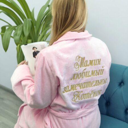 Домашний женский VIP халат Мамин котёнок