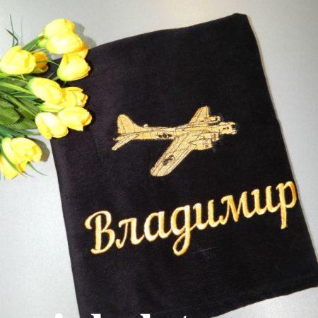 Эксклюзивное банное VIP полотенце Пилоту