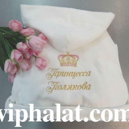 Банный VIP халат для девочки Принцесса с короной