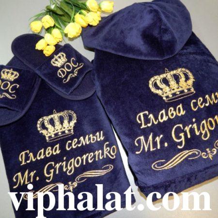 Банный мужской VIP комплект Император