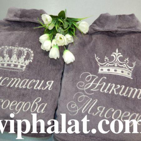 Махровые парные VIP халаты Для любящих супругов