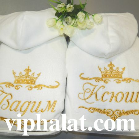 Эксклюзивные махровые VIP халаты Принц и принцесса