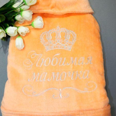 Женский махровый VIP халат Любимая мамочка Королева