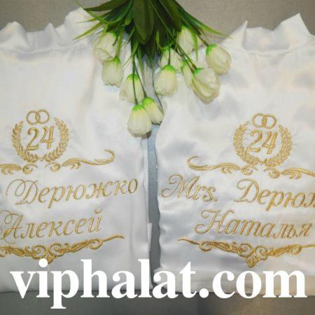 Парные атласные халаты Серебряная свадьба без года