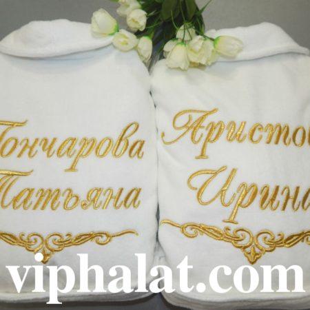 Комплект парных женских махровых халатов Подруги