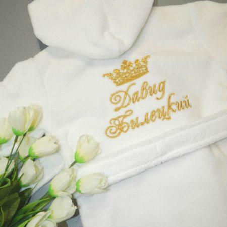 Детский махровый халат для мальчика Принц Давид
