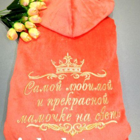 Эксклюзивный женский VIP халат Корона для мамы