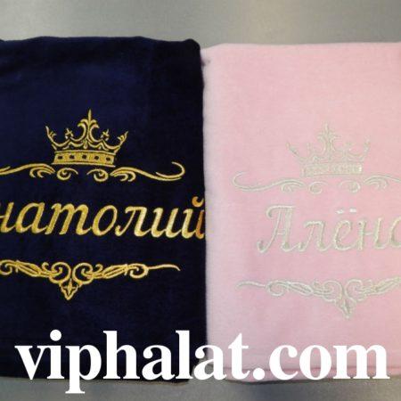 Подарочные махровые VIP полотенца Для супругов