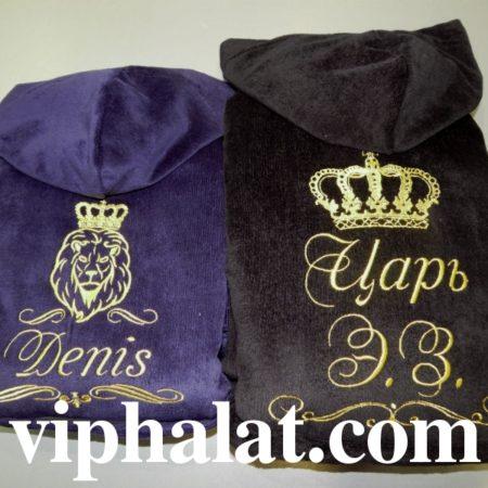 Махровые семейные VIP халаты Царь и принц