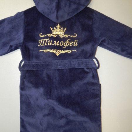 Детский махровый VIP халат Тимошка