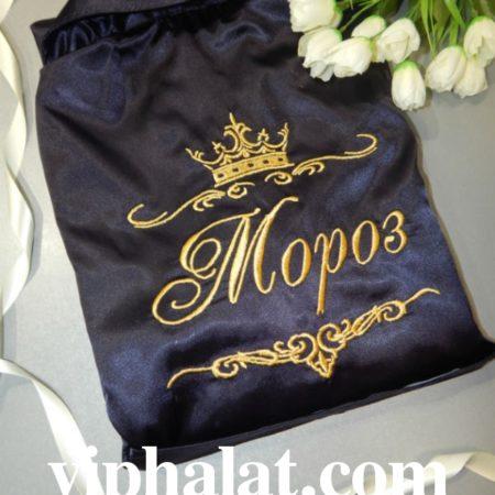 Атласный мужской VIP халатс именной вышивкой Мороз
