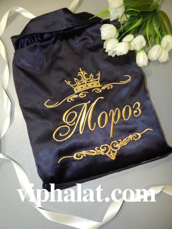 Атласный халат с именной вышивкой 13