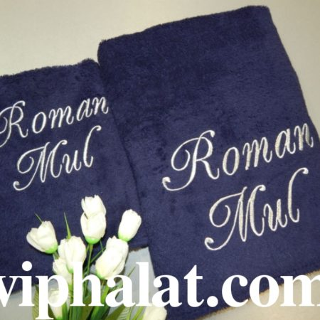 Набор махровых VIP полотенец Роман