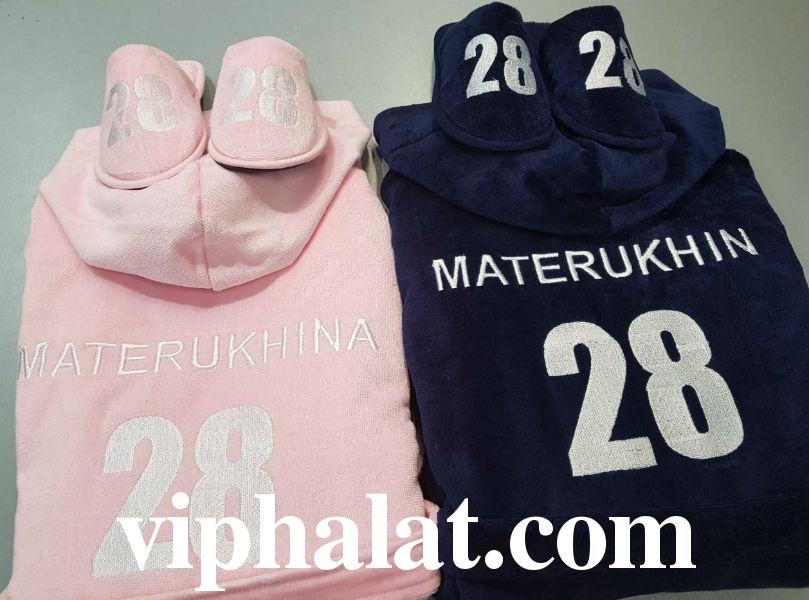VIP комплект домашней одежды для пары 28