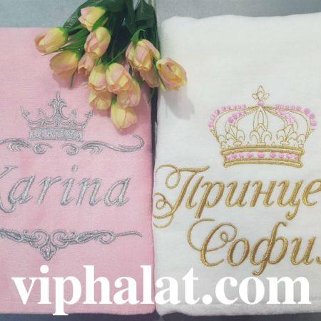 Эксклюзивные банные VIP полотенца Юные принцессы