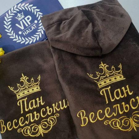 Мужской банный VIP набор с именной надписью Пан Весельский
