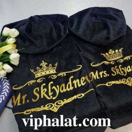 Парные махровые именные VIP халаты с вышивкой Чёрная ночь