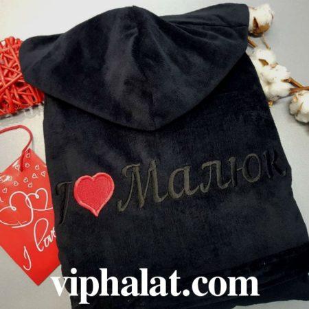 Чёрный махровый VIP халат Горячее сердце
