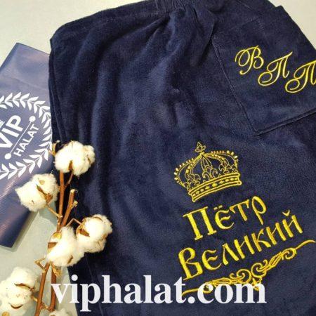 Мужская банная именная VIP юбка-килт Пётр Великий