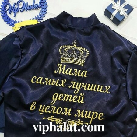 Женский атласный VIP халат Лучшая мама