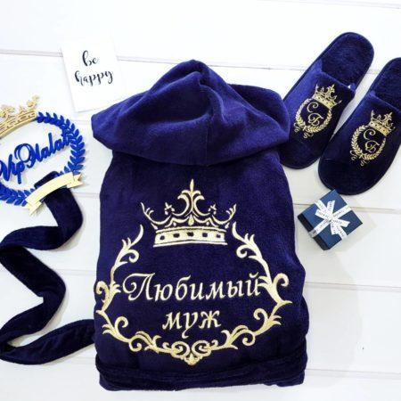 Мужской махровый VIP комплект Благородство