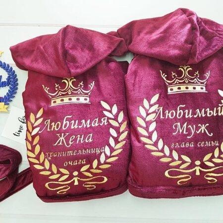 Парные махровые VIP халаты для мужа и жены