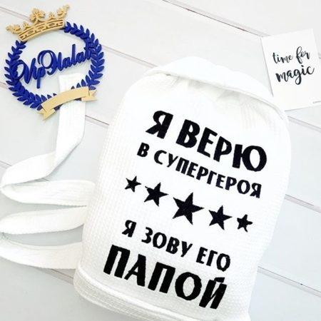 Мужской вафельный двусторонний VIP халат Супергерой