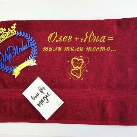 Банное махровое полотенце Жених и невеста
