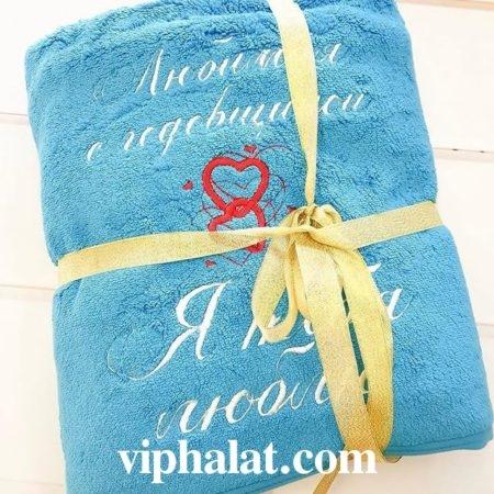 Банное махровое VIP полотенце Любимой