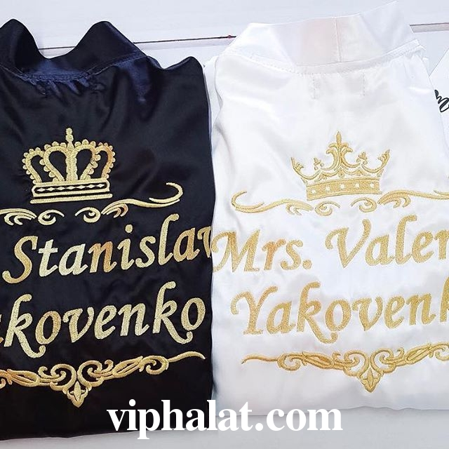 Атласные VIP халаты для пары Прохлада